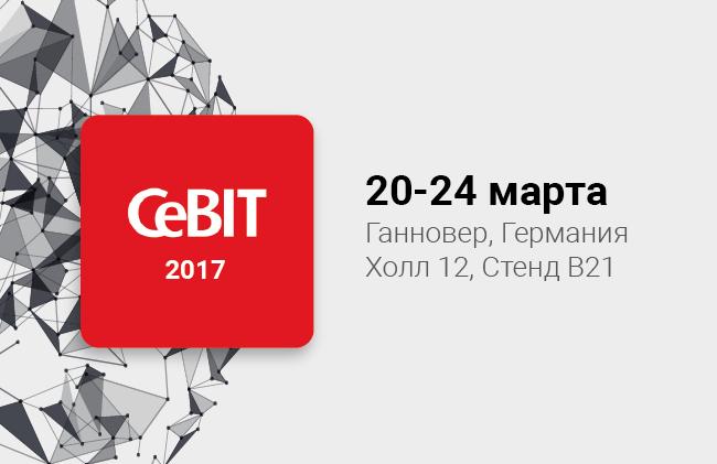 Cebit_2017-02 (1)