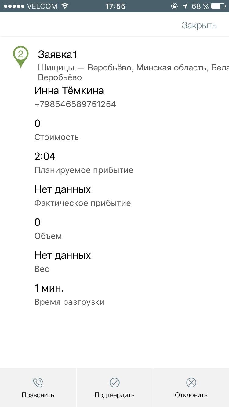 IMG_1165