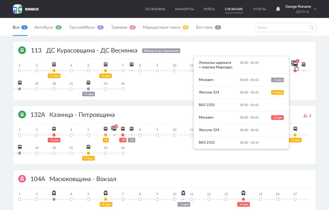 02_online_ru
