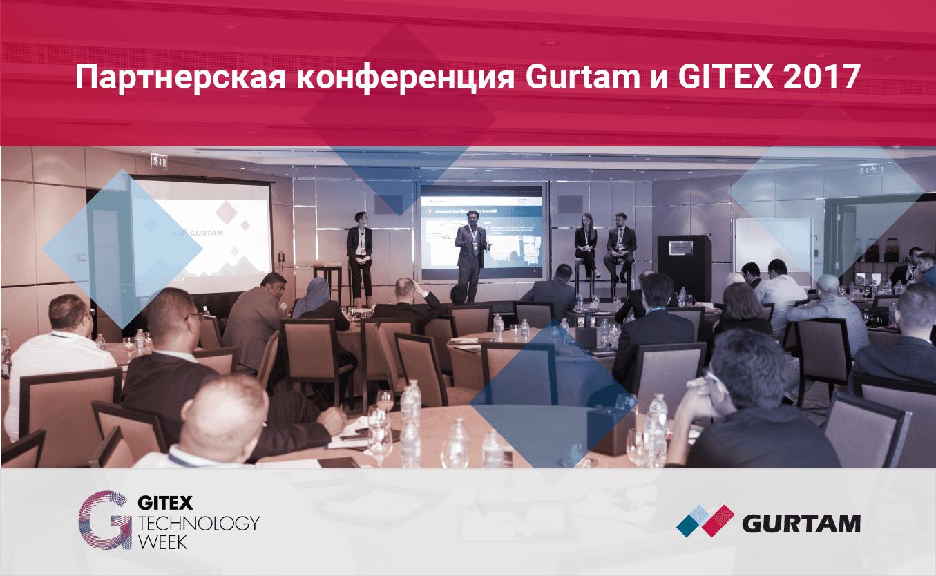 pre-gitex-43-ru