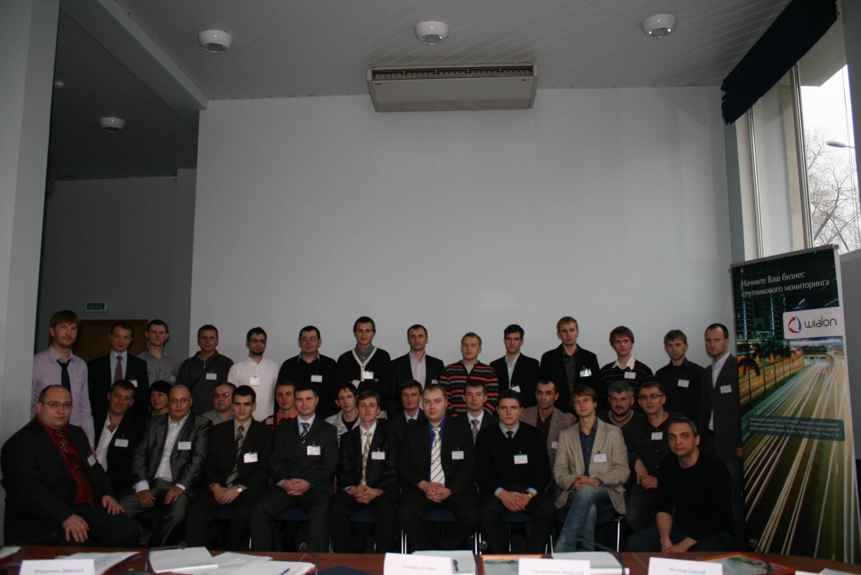 Телематика 2010 (1)