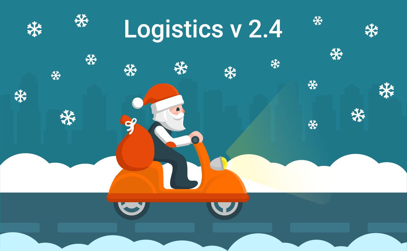 logistics 242