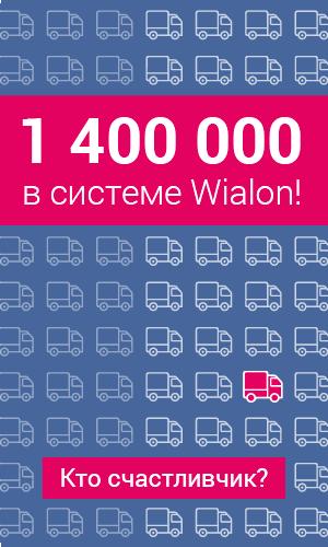 1400000 units