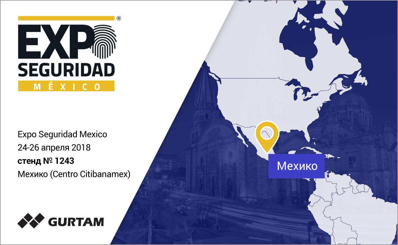 Mexico_ru